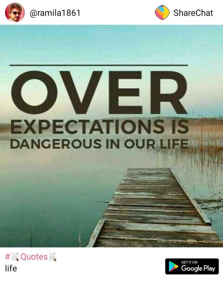❤️காதல்❤️ - @ ramila1861 ShareChat OVER EXPECTATIONS IS DANGEROUS IN OUR LIFE Quotes # life GET IT ON Google Play - ShareChat