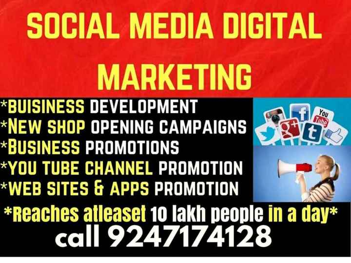 అంత్యాక్షరి ఛాలెంజ్ 🎼 - SOCIAL MEDIA DIGITAL You Tuhe MARKETING * BUISINESS DEVELOPMENT * NEW SHOP OPENING CAMPAIGNS * BUSINESS PROMOTIONS * YOU TUBE CHANNEL PROMOTION * WEB SITES & APPS PROMOTION * Reaches atleaset 10 lakh people in a day * call 9247174128 - ShareChat
