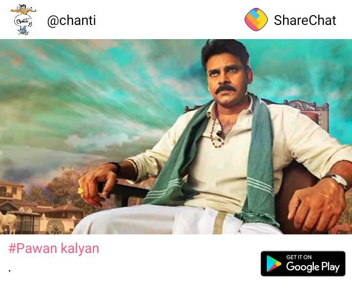 అల్లు శిరీష్ - @ chanti ShareChat # Pawan Kalyan GET IT ON Google Play - ShareChat