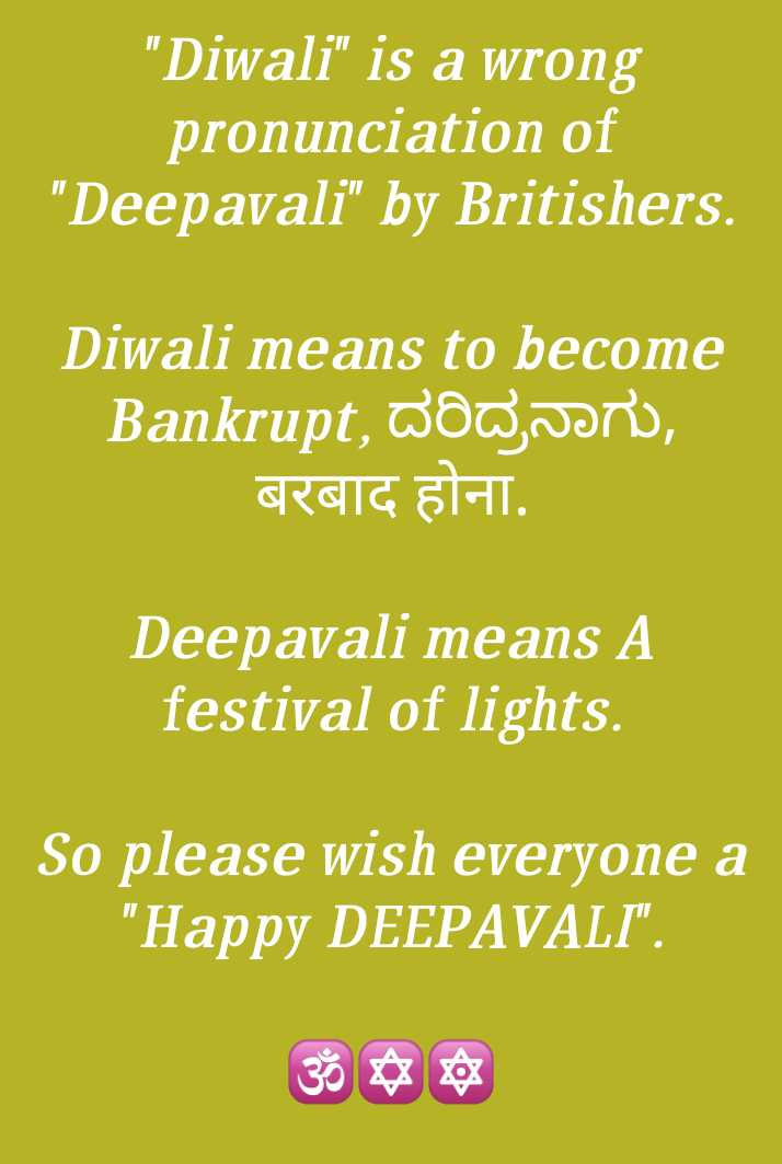 reality - Diwali is a wrong pronunciation of Deepavali by Britishers . Diwali means to become Bankrupt , wodan , बरबाद होना . Deepavali means A festival of lights . So please wish everyone a Happy DEEPAVALI . - ShareChat