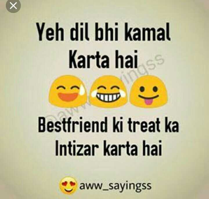 My Friends My Life Image Shrey Sharechat Funny