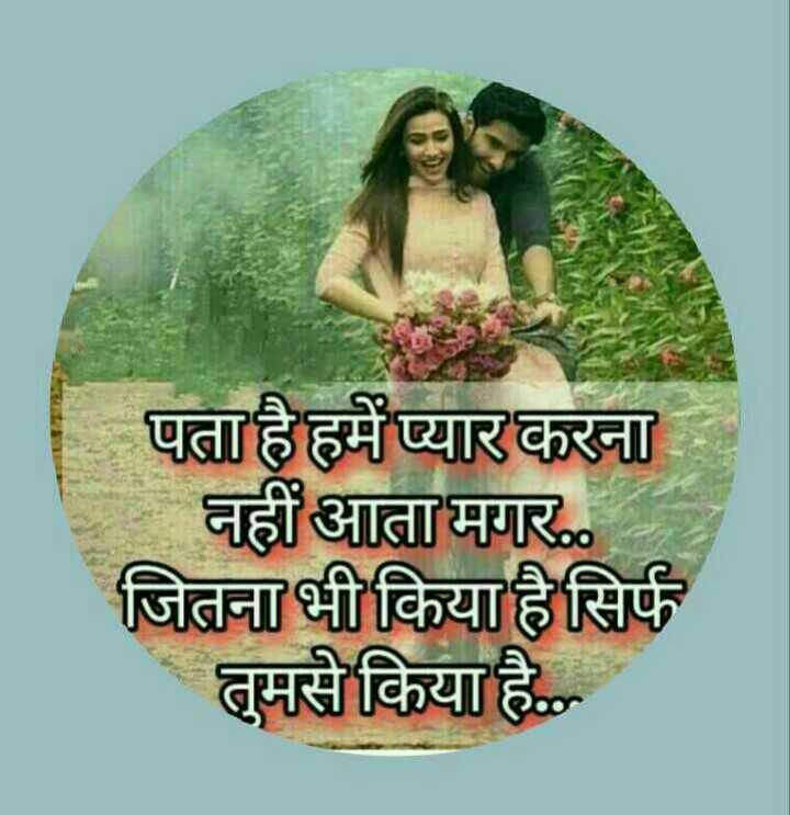 Holi Quotes Hindi Funny Funny Retirement Quotes Sayings And Wishes