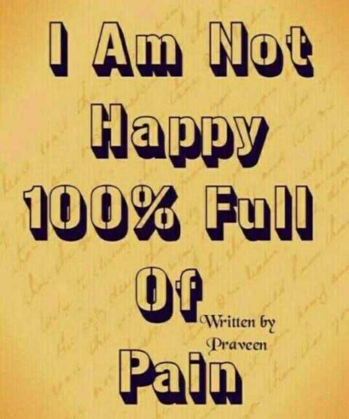 நம்பிக்கையே வாழ்க்கை🌀🌀 - I Am Not Happy 100 % Full Officembre Written by Praveen Pain - ShareChat
