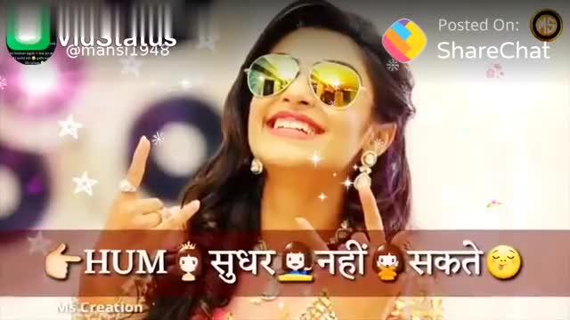 g - Download from @ mansi 1948 Posted On : ShareChat DUNIYA og MATTE Ms Creation Download from Posted On : 9 ShareChat @ mansi1948 BUT SHRI . CUTENESS KI Ms Cr - ShareChat