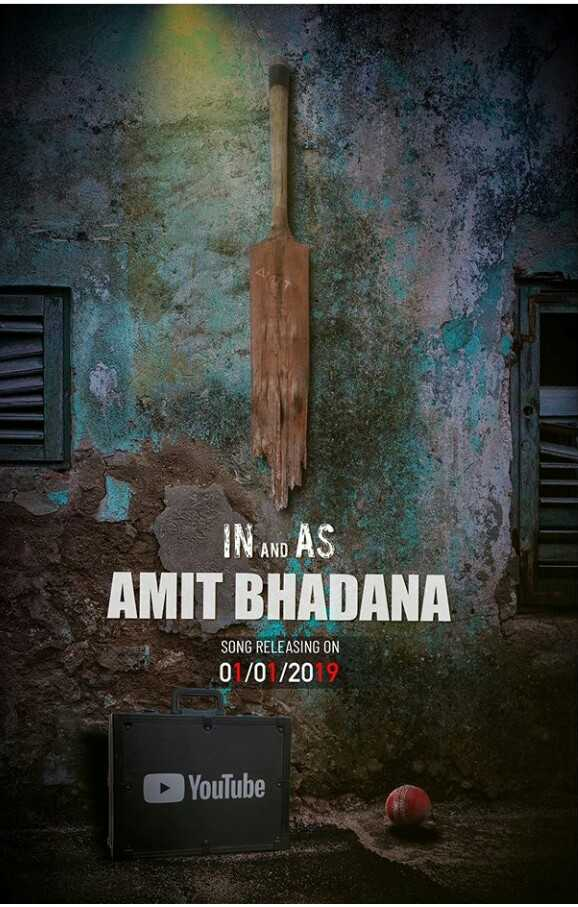 amit bhadana 😎😁 - IN AND AS AMIT BHADANA SONG RELEASING ON 01 / 0 7209 YouTube - ShareChat