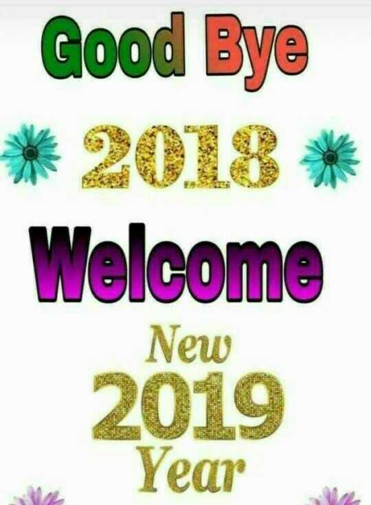 ଓଡ଼ିଆ ନବବର୍ଷ - Qood Bye * 2018 * Welcome 2019 New Year - ShareChat