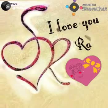 💟Love You S💟 - Posted Ons traps @ CES Sharechat I love you Ro etrepo @ CENE 33 Posted On Sharechat I love you - ShareChat