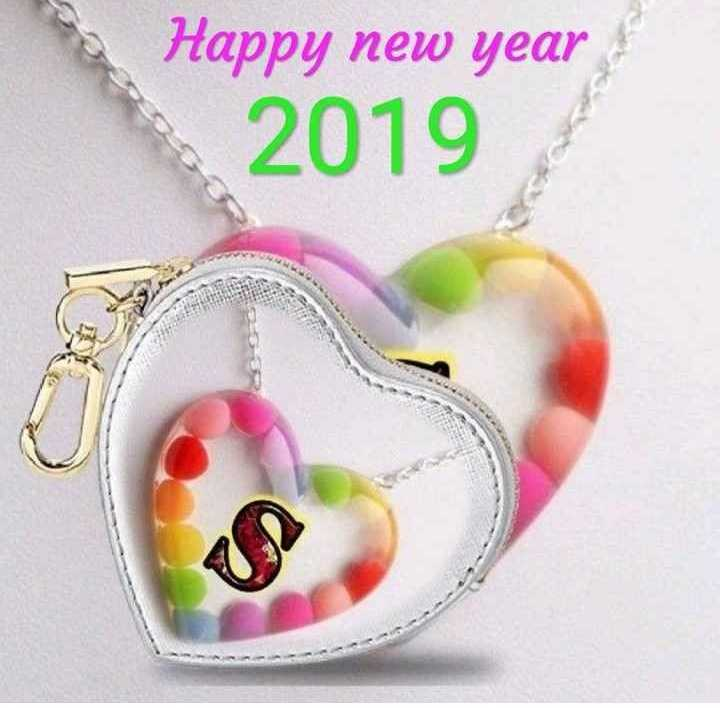 💝 લવ કોટ્સ - Happy new year 2019 - ShareChat