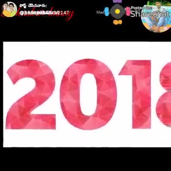 Advance హ్యాపీ న్యూ ఇయర్ - 3 : 56 : @ baris Posted on R147 Made w NiSharechat 2018 Posted ©nse Demet 2 147 MADO Sharechat 2019 HAPPY NEW YEAR - ShareChat