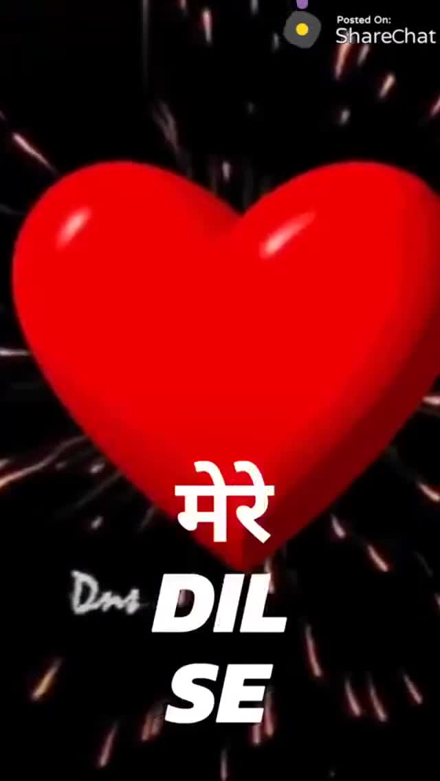 gujarati status - Donegad trom adStatus Posted On : Sharechat ING BE DARD Posted One Download from @ 57948616 Sharechat TONGTOUY TONGTOUY TO TONGTQUY TONGTOUY TONGYONY RAJO RAIVER SAHU ME SH OP - ShareChat