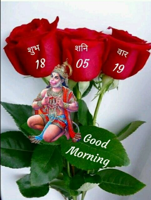 🌞Good Morning🌞 - 194 वार 18 Good Morning - ShareChat