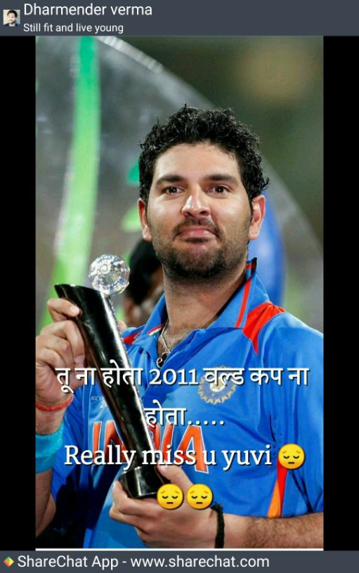 🏏 Miss You Yuvi 😧 - Dharmender verma Still fit and live young तू ना होता 2011 वल्ड कप ना होता , Really miss u yuvi ShareChat App - www . sharechat . com - ShareChat