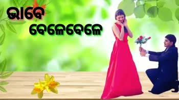 🔡Lyrical ଭିଡ଼ିଓ song - ଏ ଆଖୁରେ DreamStar Subscribe My Channel - ShareChat