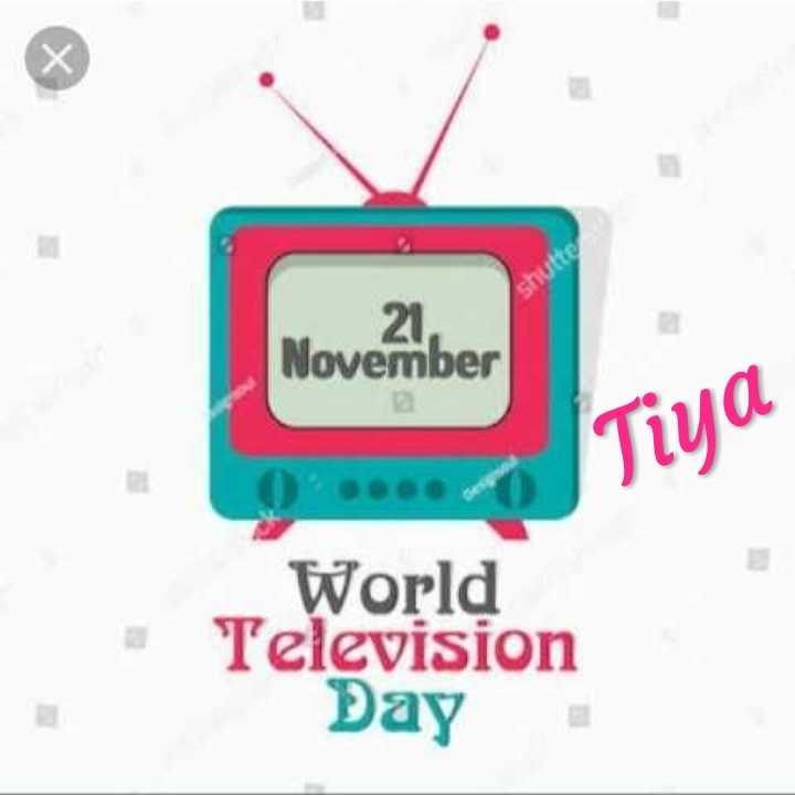 বিশ্ব টেলিভশন দিবস - November Jiya O BER World Television Day - ShareChat
