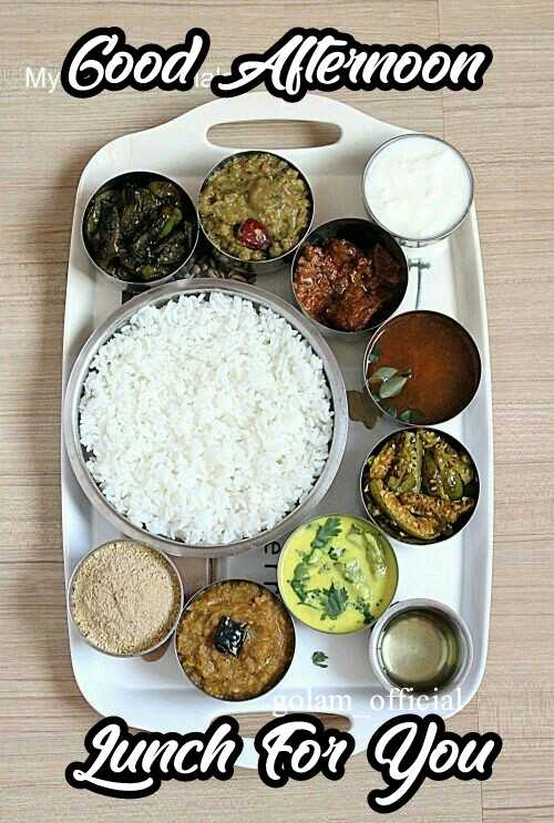 💐ଶୁଭେଚ୍ଛା💐 - Good Afternoon Tam official Junch for you - ShareChat