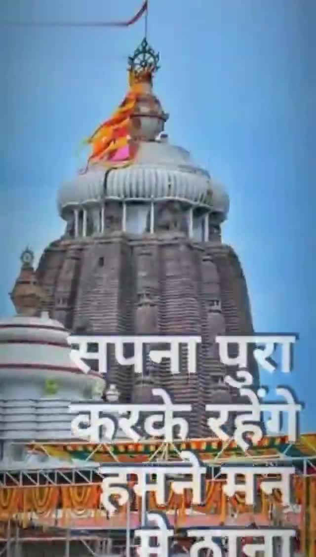 jay shriram - Download from हम तेरे है । fस गाने । | | ज । । Download from - ShareChat