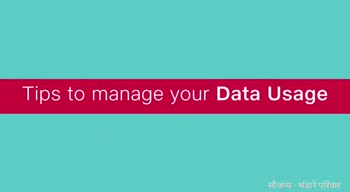 मोबाईल/कॉम्पुटर - E Data and storage usage Jio por AL Nerwork usape Storage usage When using mobile data Photos ✓ Audio Uncheck Auto Download Content ✓ Videos ✓ Documents CANCELOK Cal settings Low data usage Lower the amount of data used curing a Whatsapp call सौजन्य - भंडारे परिवार Jio para Helplul Tips Tias to high tackground da g e सौजन्य - भंडारे परिवार - ShareChat