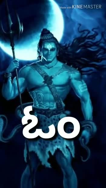 #mahashivarathri - Made with KINEMASTER ` ಮಹಾಸೂರ್ಯ ಚಂದ್ರಾಗ್ನಿ Made with KINEMASTER k creation 226 - ShareChat