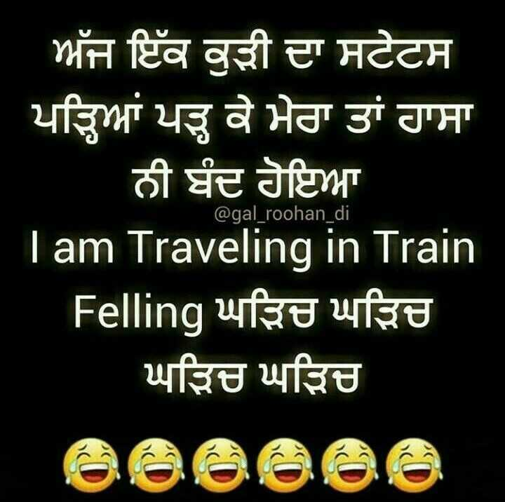 #LOL - ShareChat