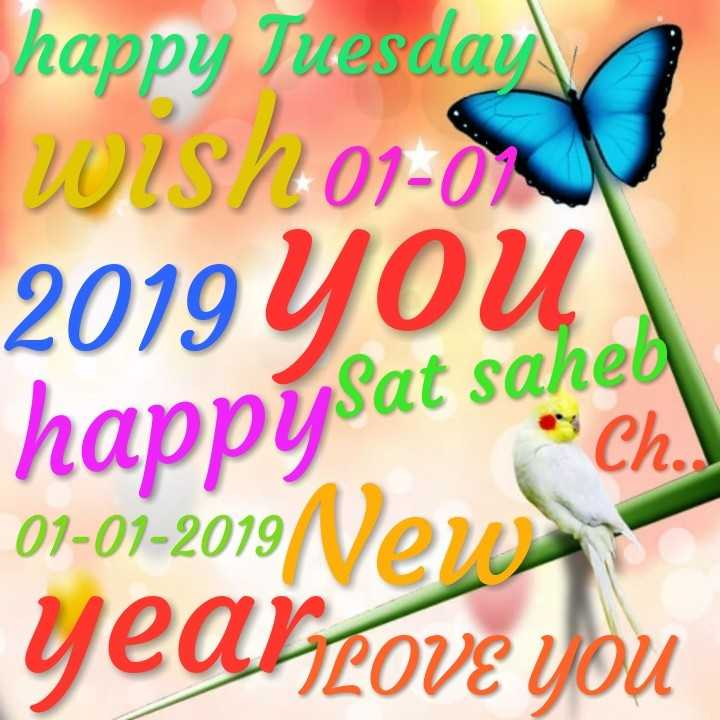 👌सुन्दर विचार - happy Tuesday wish 01 - 01 2019 YOU happysat sahed sch . . 01 - 01 - 2019 Never yearsLovE YOU - ShareChat