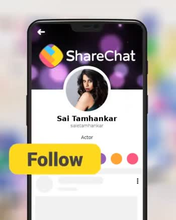 👉आम्ही नगरकर - ShareChat Sai Tamhankar saietamhankar Actor Follow RU - ShareChat