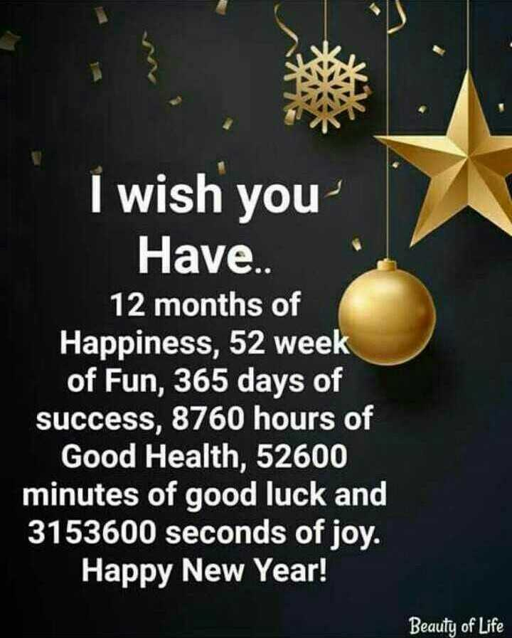 Advance హ్యాపీ న్యూ ఇయర్ - I wish you Have . . 12 months of Happiness , 52 week of Fun , 365 days of success , 8760 hours of Good Health , 52600 minutes of good luck and 3153600 seconds of joy . Happy New Year ! Beauty of Life - ShareChat