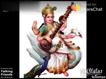 dj song - Posted On : ShareChat prosenjit Created with Talking Friends for Android Vid Status Scoompa Posted On : ShareChat prosenjit Created with Talking Friends for Android Vulstatus Scoompa - ShareChat