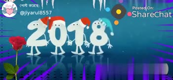 happy new year wishes 2019 - । পােস্ট করেছে : ( পােস্ট করেছে @ jiyarul8557 Posted On : Sharechat COTT PICQ : @ jiyarul8557 Posted On : Sharechat 2015 - ShareChat