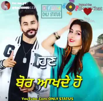 👌 happy perfume day - ਪੋਸਣ ਲਾਲ ਨੇ : geme 113 BF ONLY STATUS Posted One Sharechat FER ShareChat ਵੇ ਸ਼ਟੋਰੂ ਬਣਾ ਡਿਆਂ / YouTube . com ONLY STATUS QE @ 113 Posted On : Sharechat ONLY STATUS YouTube . com ONLY STATUS - ShareChat