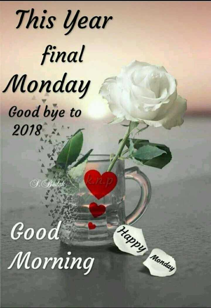 Jesus change your lifestyle massages - This Year final Monday Good bye to 2018 S . Budak 12 . 0 Happy M rappy Monday Good Morning - ShareChat