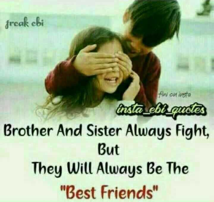 Quotes About Brother And Sister Funny Brother And Sister Quotes
