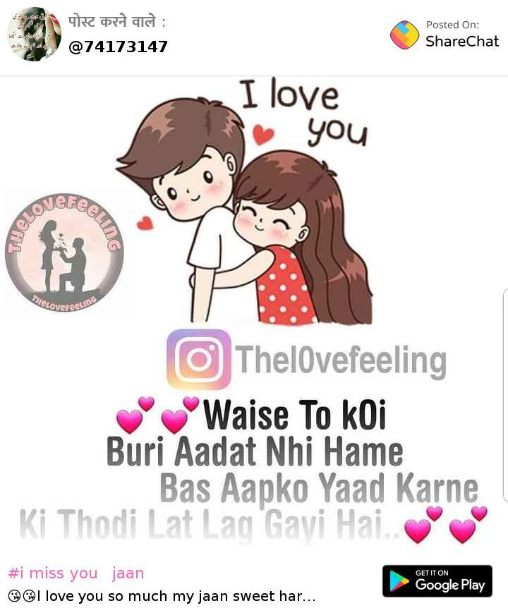 🌸i miss you jaan🌸 Images 😘👸AnGeL👸😘 - ShareChat - Funny