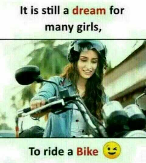 Nenu - It is still a dream for many girls , To ride a Bikes - ShareChat