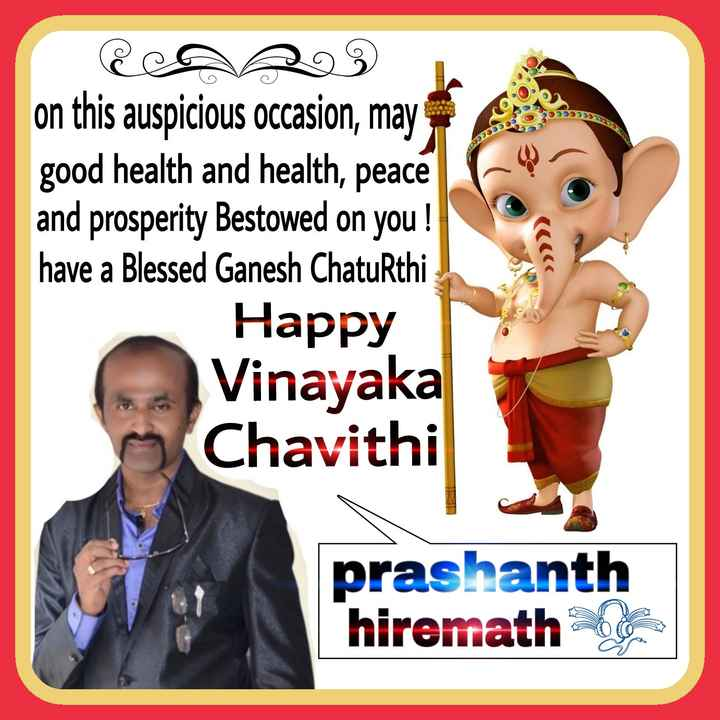 ಗೌರಿ-ಗಣೇಶ ಹಬ್ಬ - EnQV on this auspicious occasion , may ? good health and health , peace and prosperity Bestowed on you ! have a Blessed Ganesh Chaturthi Happy Vinayaka Chavithi prashanth hiremathe - ShareChat