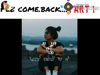 miss you - PLZ COME . BACK . O ARTOM 2009 eral or of by @ angel SuZ COME . BACK . . . . ART Posted On : Sharechat Kછો આવી જા જે by @ angel - ShareChat
