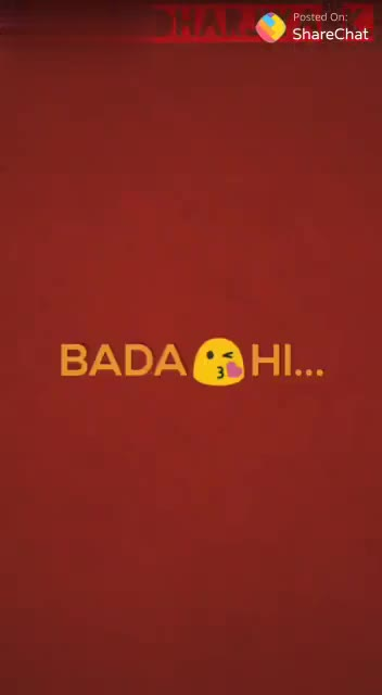 Dil 💘 ka rishta - પગાર મધt ft3IT ? Posted on ShareChat W ed from Posted On : ShareChat JAHAN $ AARA _ H . - ShareChat