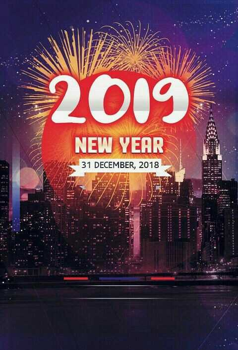 happy new year - 2019 NEW YEAR 31 DECEMBER , 2018 - ShareChat