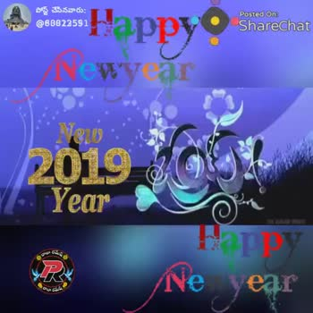 Happy New year - పోస్ట్ చేసినవారు : @ 80822591 Posted On : Sharechat Sharechar A 2002 L ' appy Newy ar WS 2019 Year Гар у ear పోస్ట్ చేసినవారు : @ 80822591 Posted On : Sharechat Sharechar A 2002 L ' appy Newy ar New Year ear - ShareChat