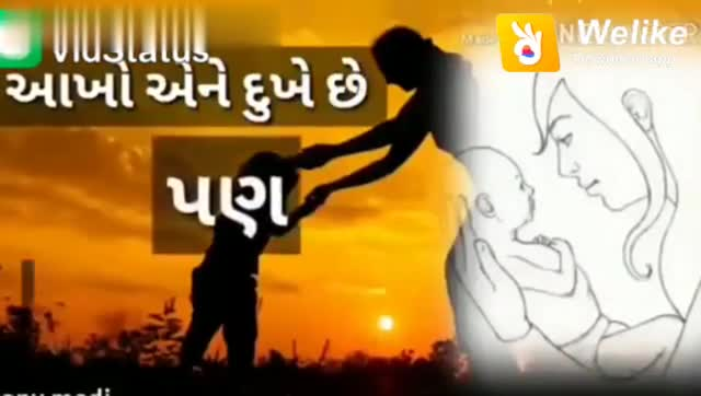 love you maa - Download from Welike માં છે . . sonu modi Download from Welike sonu modi - ShareChat