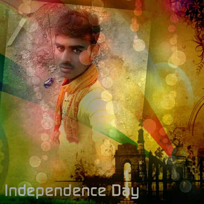 अमेजन-फ्लिपकार्ट - Independence Day - ShareChat