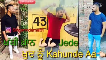 ℹ️ ਵਾਇਰਲ ਸਟਾਰਸ - Subscribe Now Made with IN EASTER UHR 43 Siadecernatti ਅ halauna friars Gall EST Aa Subscribe Now FASTER evade white THE 43 o Sinceridemattt dira El 31 Yaaro ਅੱਜ ਵੀ Chdaayi Aa - ShareChat