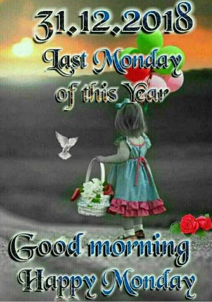 happy new year wishes - 31 . 12 . 2018 Tast Monday of this year Good morning Happy Monday - ShareChat