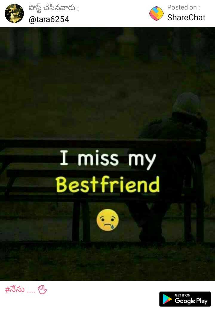 Tiny - పోస్ట్ చేసినవారు : @ tara6254 Posted on : ShareChat I miss my Bestfriend # 3 . 50 . . . . . GET IT ON Google Play - ShareChat