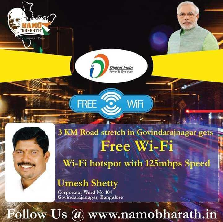 👨‍🔬 సెలబ్రిటీ స్టైల్👨‍🔬 - wa MNAMOS BHARATH Glory Dignity - Price Digital India Power To Empower FREE WiFi 3 KM Road stretch in Govindarajnagar gets Free Wi - Fi Wi - Fi hotspot with 125mbps Speed Umesh Shetty Corporator Ward No 104 Govindarajanagar , Bangalore Follow Us @ www . namobharath . in - ShareChat