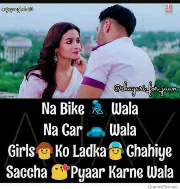 singh is king - ShareChat