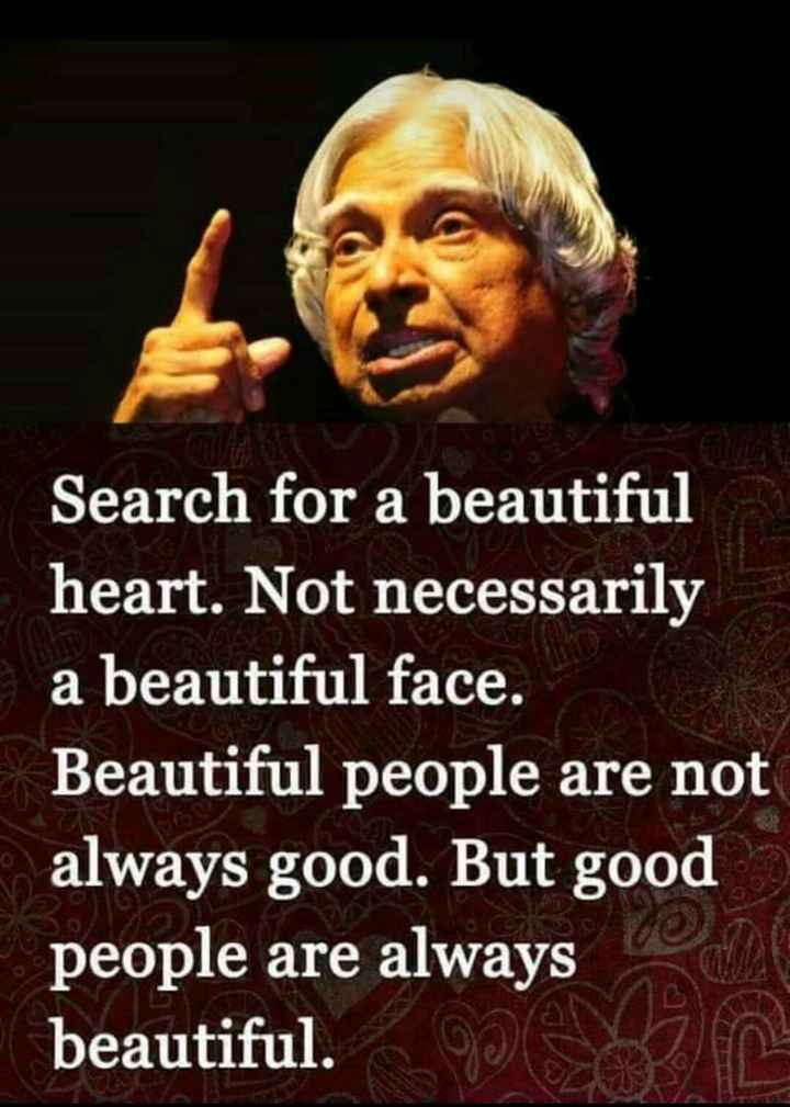 real life hero..👍👍 - Search for a beautiful heart . Not necessarily a beautiful face . Beautiful people are not always good . But good people are always beautiful . - ShareChat