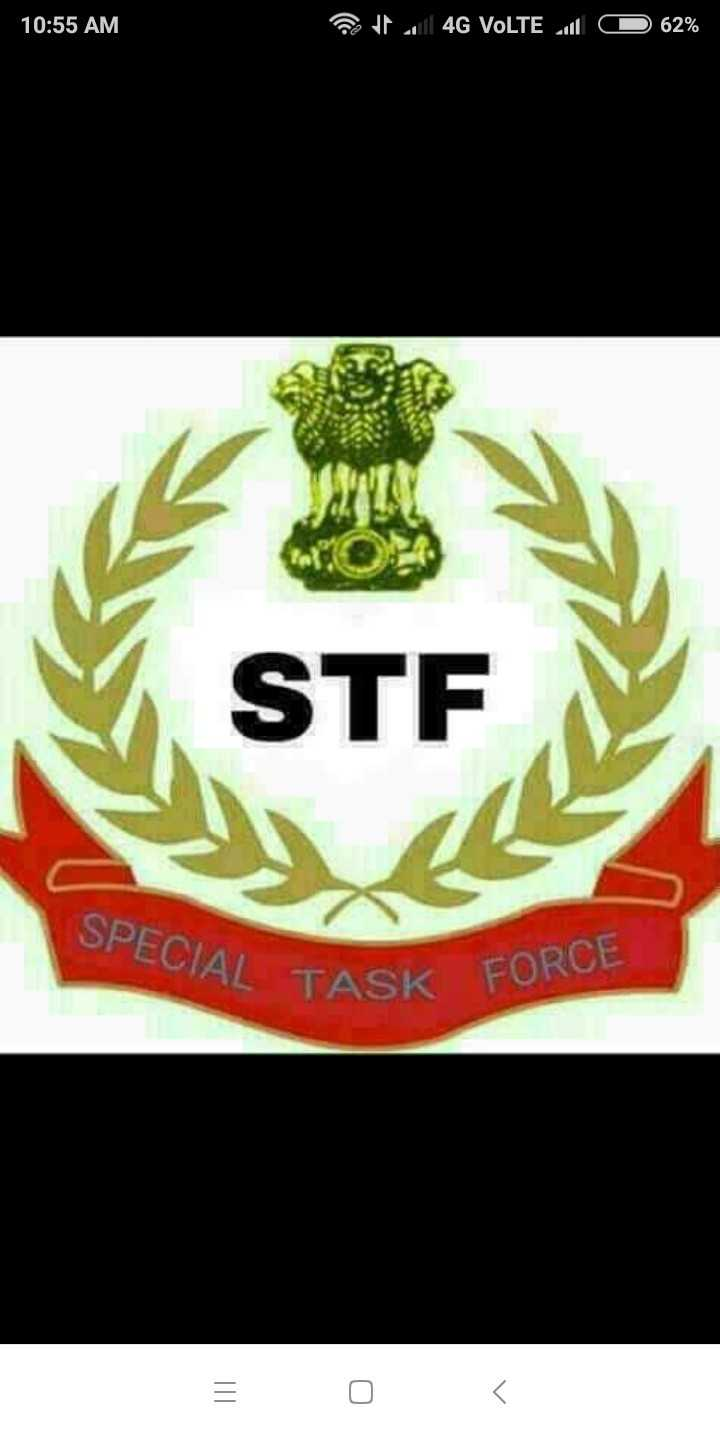 20 जुलाई की न्यूज़ - 10 : 55 AM Oct 4G VoLTE 1 C 62 % STF SPECIAL TP ASK FORCE - ShareChat