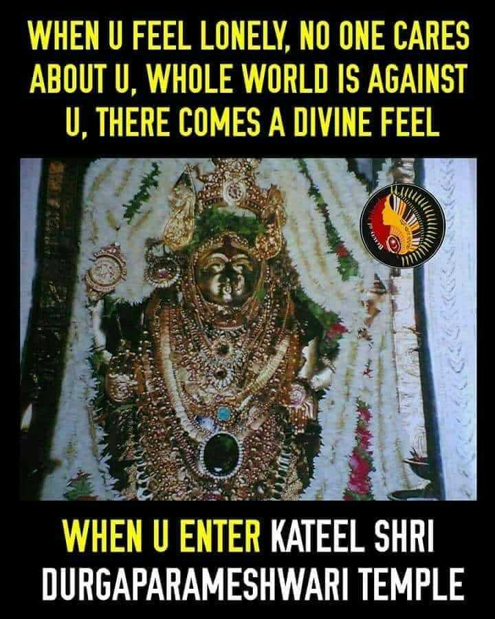 my fvrt god - WHEN U FEEL LONELY , NO ONE CARES ABOUT U , WHOLE WORLD IS AGAINST U . THERE COMES A DIVINE FEEL Il WHEN U ENTER KATEEL SHRI DURGAPARAMESHWARI TEMPLE - ShareChat