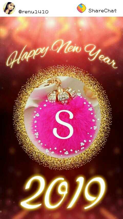 🎉 Happy New Year 2019 - @ renu2420 Share Chat Mein Year Happy New s 2019 - ShareChat