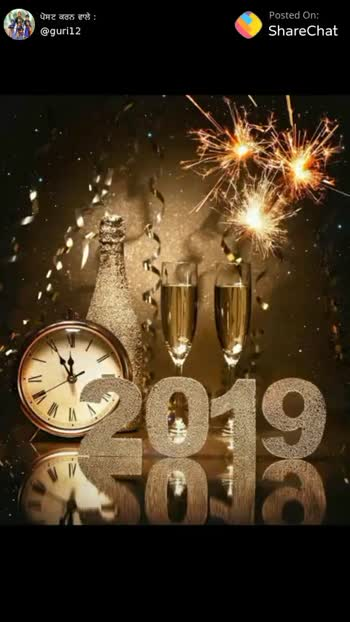 happy new year 2019 - ਪੋਸਟ ਕਰਨ ਵਾਲੇ : @ guril2 Posted On : ShareChat HAPRY Clear ਪੋਸਟ ਕਰਨ ਵਾਲੇ : @ guril2 Posted on ShareChat 20119 - ShareChat